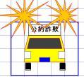 6_20後ろ_火花.jpg