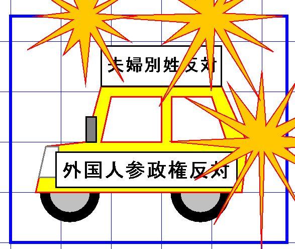 6_20左_火花.jpg