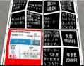 憲法違反_代表選_起伏.jpg