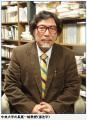 中央大学の長尾一紘教授(憲法学).png
