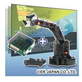 ロボットアーム.jpg