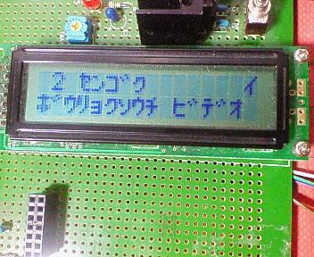 仙石.JPG