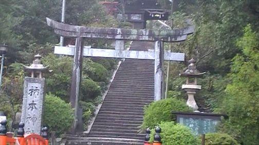 柿本神社入口