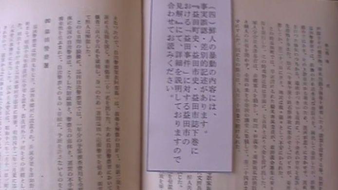 張り紙_市史