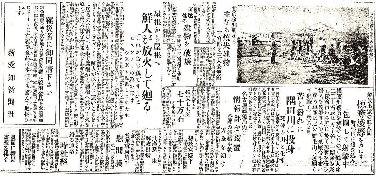 新愛新聞2