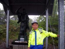 前武尊山・ヤマトタケル像と