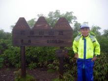 上州武尊山山頂で