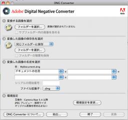 DNG Converter