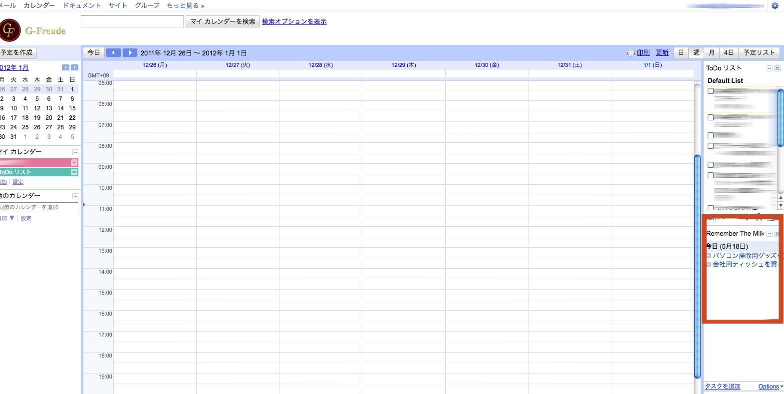 スクリーンショット(2011-05-18 10.58.56)