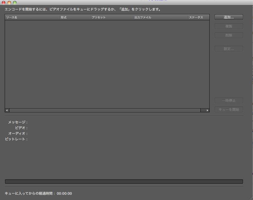 スクリーンショット(2011-06-10 10.39.10)