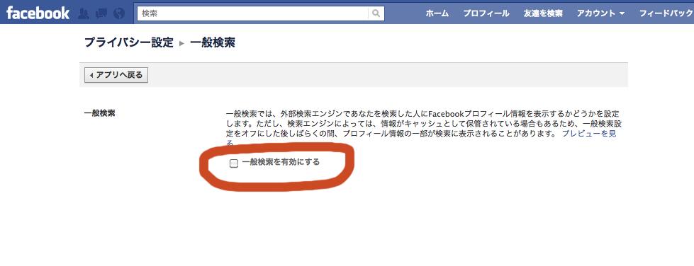 スクリーンショット(2011-06-16 17.33.30)