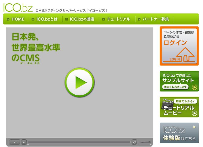 スクリーンショット(2011-07-21 10.55.50)