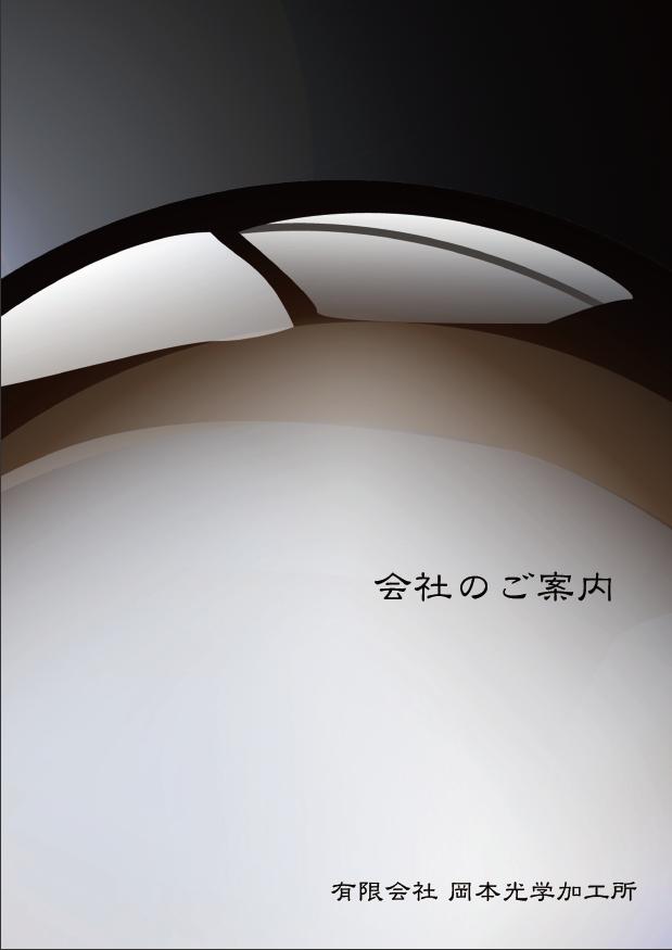 スクリーンショット(2011-07-22 10.09.45)