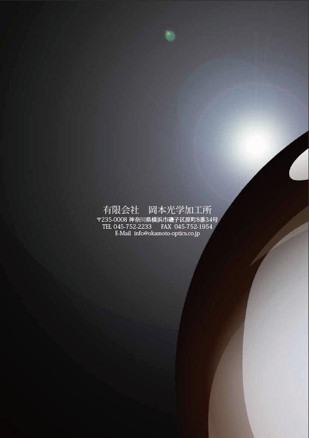 スクリーンショット(2011-07-22 10.10.00)