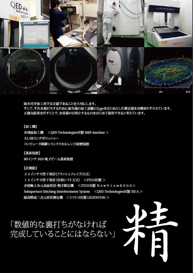 スクリーンショット(2011-07-22 10.11.36)