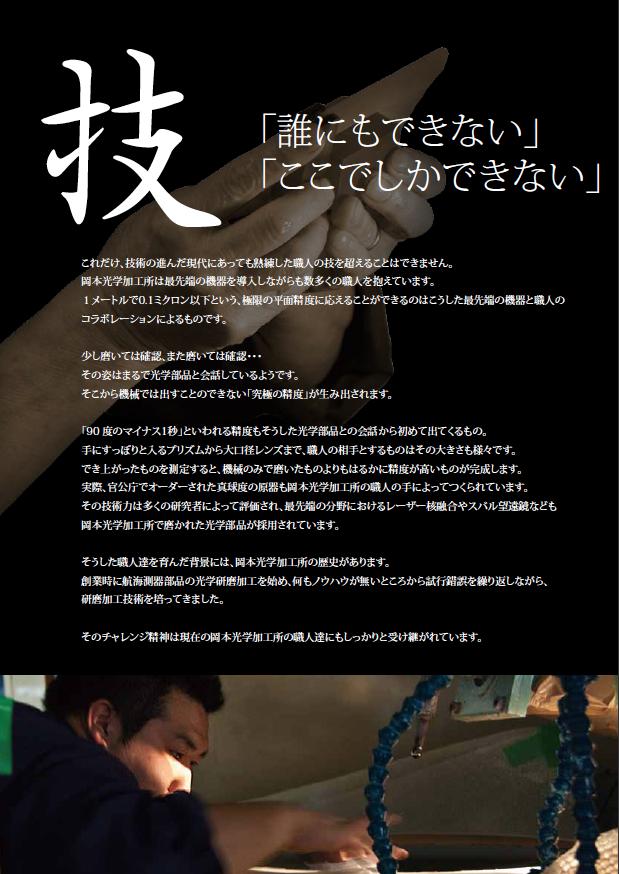 スクリーンショット(2011-07-22 10.12.02)