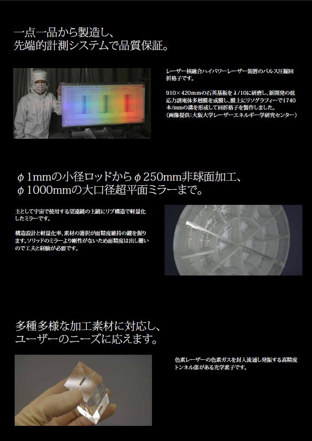 スクリーンショット(2011-07-22 10.12.18)