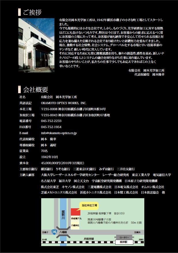 スクリーンショット(2011-07-22 10.12.34)