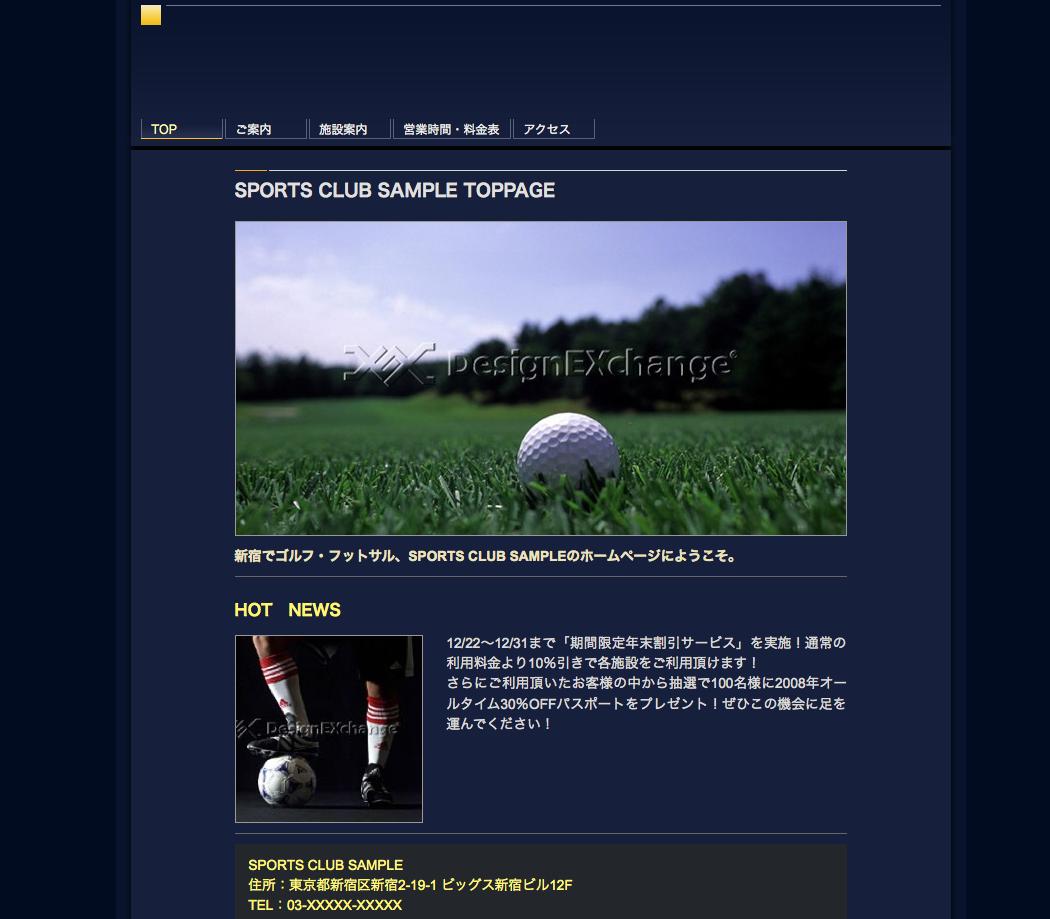 スクリーンショット(2011-08-02 9.45.35)