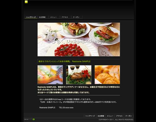 スクリーンショット(2011-08-02-10.10.28)
