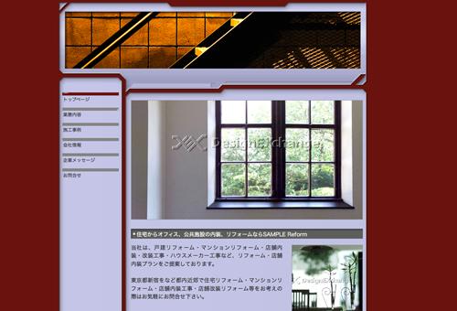 スクリーンショット(2011-08-04-17.51.53)