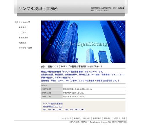 スクリーンショット(2011-08-05-10.51.15)のコヒ#12442;ー