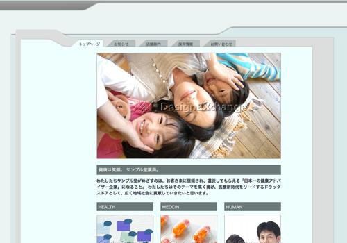 スクリーンショット(2011-08-08-10.26.20)