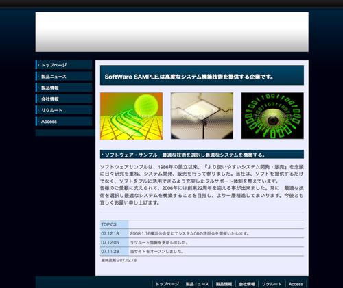 スクリーンショット(2011-08-10-11.30.33)