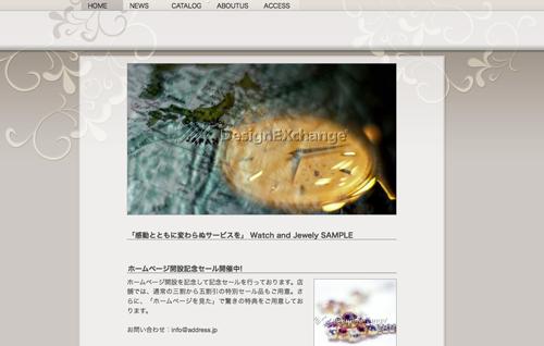 スクリーンショット(2011-08-16-13.48.32)