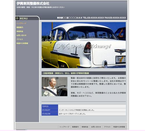 スクリーンショット(2011-08-17-11.42.55)