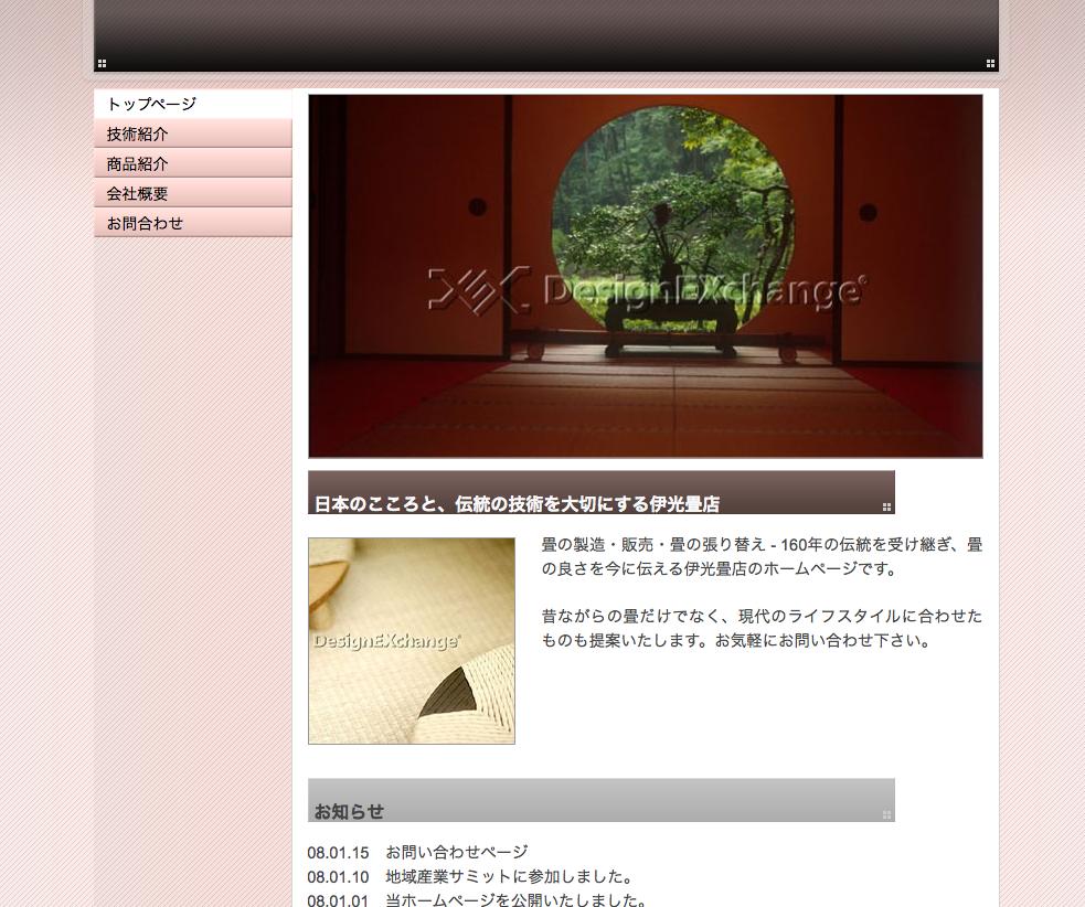スクリーンショット(2011-08-23 9.57.14)