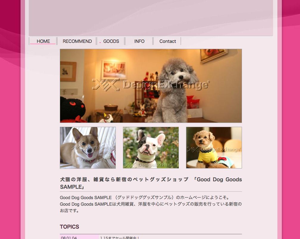 スクリーンショット(2011-08-25 13.39.00)