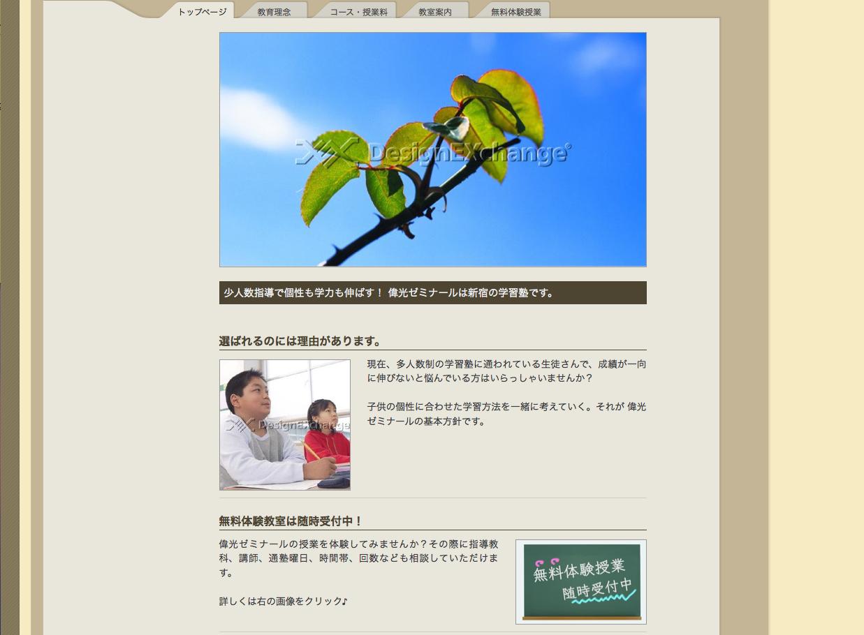 スクリーンショット(2011-09-06 11.19.35)