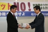 20090213賃金カット反対署名提出