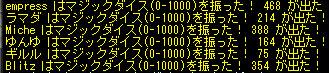 08122803.jpg