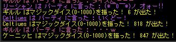 09020804.jpg