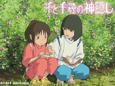 sentochihironokamikakushi_02.jpg