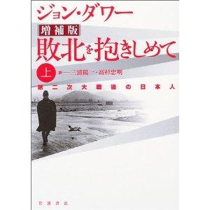 haiboku1.jpg