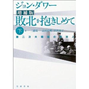 haiboku2.jpg