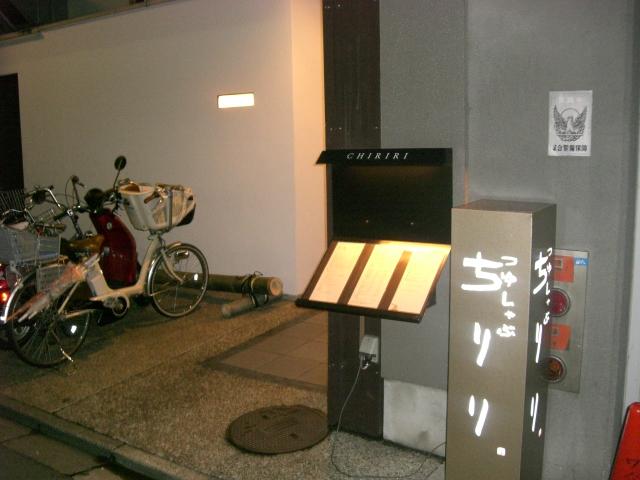 hitoshi 002