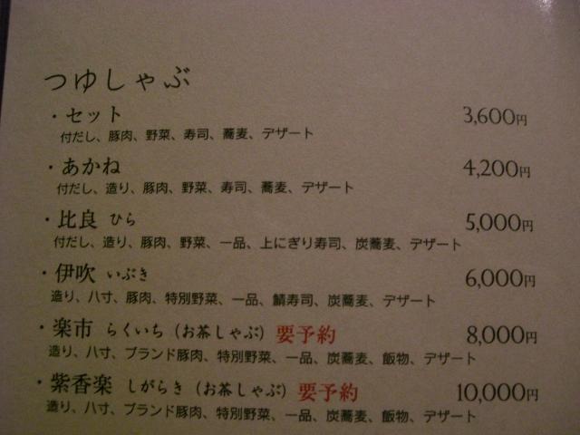 hitoshi 005