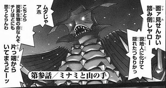 arasuji (3)re