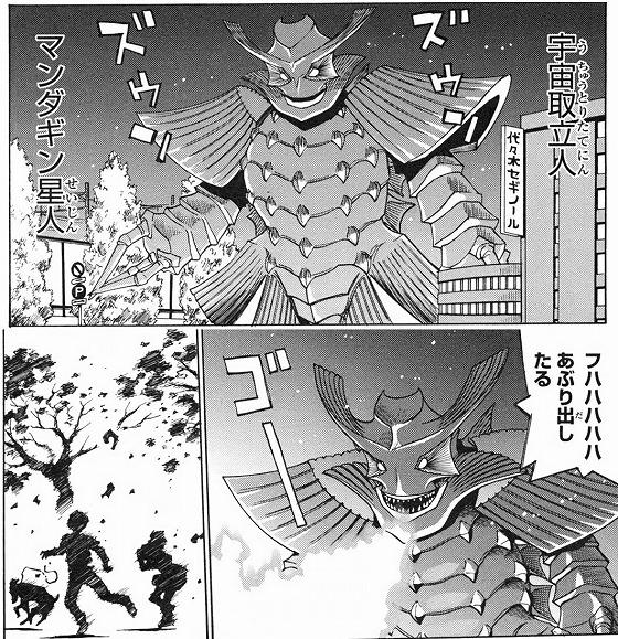 arasuji (4)re