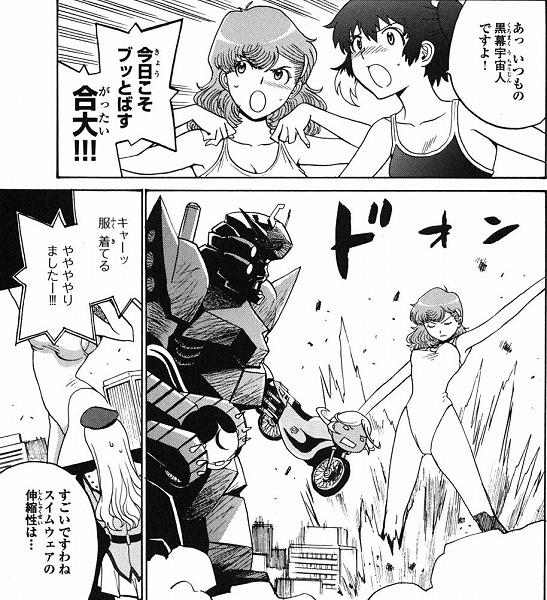 gun (2)re