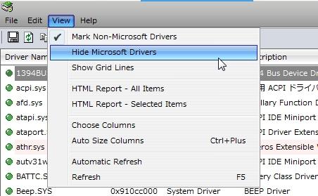 driverviewuse