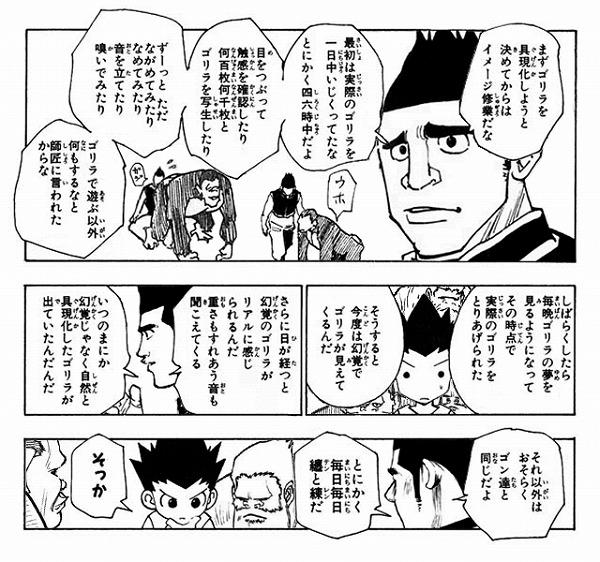 魔法少女まどか☆マギカ 第06話