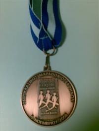 参加者にはこんなメダルがプレゼントされます