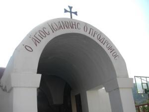 教会入り口の屋根