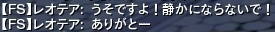 ヽ(゚∀゚ )ノ