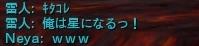 いきます(`・ω・´)
